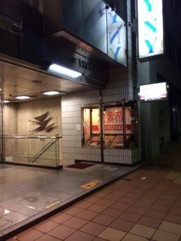 駅前鳥貴族 (1)