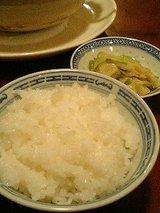 チャイナビストロ常村 ご飯