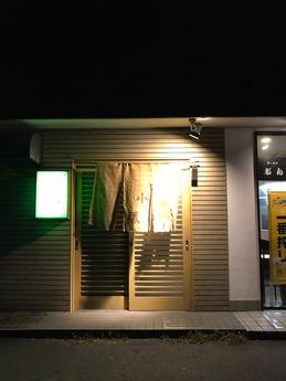 小蔵 (1)