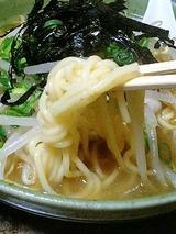 かんばら 和風スープ焼そば 660円
