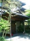 奈良公園 四季亭