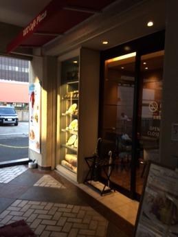 UCCカフェプラザ@神戸 名谷 カフェ