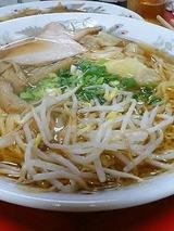 天龍 チャーシュー麺 800円