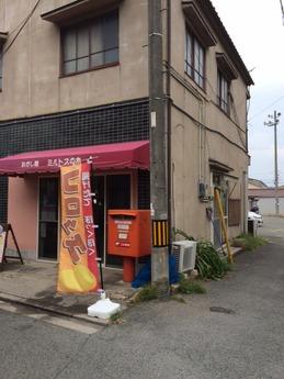 京町クロケットファミリー (1)