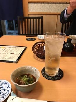 天鮨 (2)