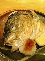 鮨 海馬  カマ塩焼(900円)