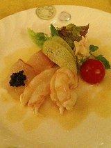 レストラン 三笠 真鯛とボタン海老のサラダ仕立て