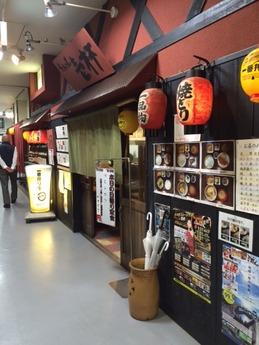 ちょっと壱杯@滋賀 草津 ばんから横丁 居酒屋