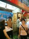 炭火焼肉 韓国料理 喜楽園 本店
