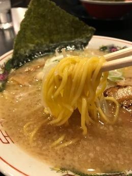 若丸 (4)