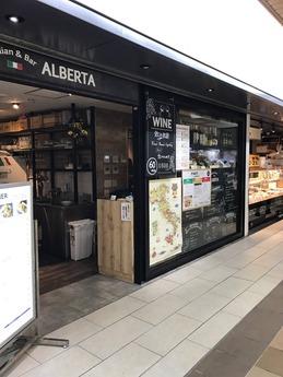 新大阪Alberta (1)