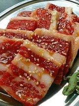 福一焼肉 アバラ(750円)