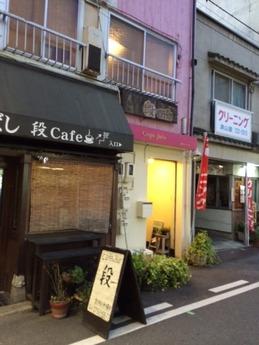 段カフェ (1)