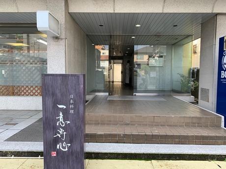 一意専心10月 (1)