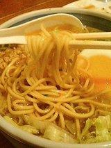 活力屋 台南担仔麺(380円)