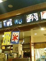明日香長田店 店内2