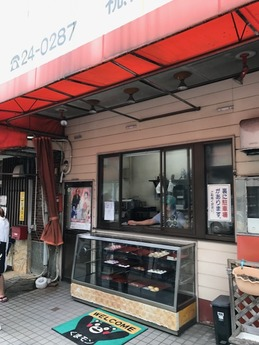 よしだ屋饅頭 (1)