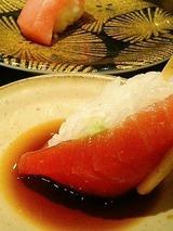 大起水産回転寿司 大トロ