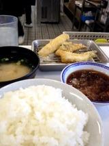 天ぷら ひらお 天ぷら定食 670円
