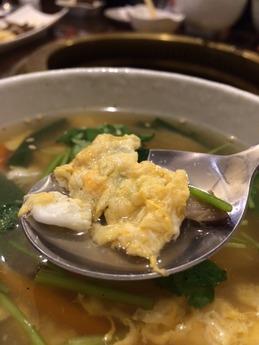 あみきち スープ (2)