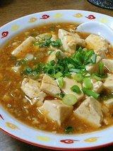 台湾料理ぎょうざ苑 麻婆豆腐