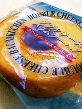 ダブルチーズバウムクーヘン