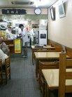 天ぷら食堂 魚徳