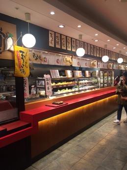 関西食堂@大阪 泉佐野市 フードコート 大衆食堂