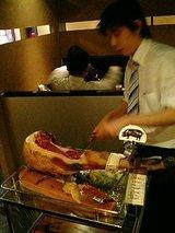 イベリコ豚の生ハム ハモンイベリコ テーブルサービス