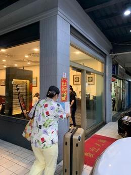 海大王海鮮餐庁 (1)
