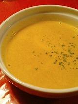 フルマーク 野菜のポタージュスープ