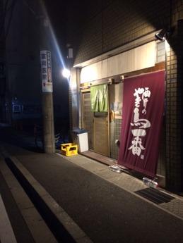 西井の (1)