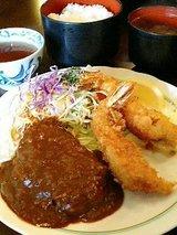 味神戸 エビバーグ定食(1150円)
