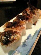 平宗本店 焼鮎寿司