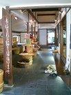 奈良町 あしびの郷