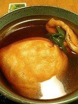 麺闘庵 巾着きつね 700円