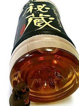秘蔵 緑茶