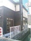 喃風東山店