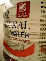 O2 NATURAL WATER