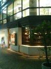 京ちゃばな 京都駅前店