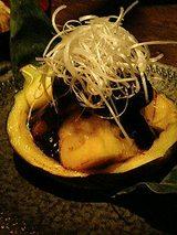京都賀茂茄子の田楽味噌焼(800円)