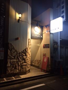 ヒナタ 外観 (1)