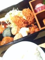 魚正宗 おばん菜定食 880円
