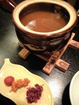 平宗本店 茶粥