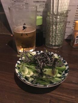 コナン石 (3)