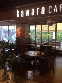 kawara CAFE@東京 錦糸町 カフェ