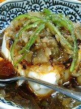 中国冷豆腐(500円)