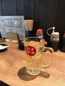 鶴亀八番 (2)