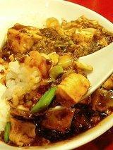 四川 麻婆豆腐飯(880円)