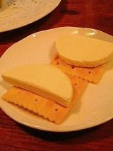 バー村岡 チーズ